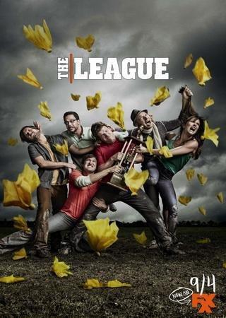 Лига (6 сезон)