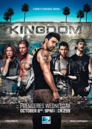 Королевство (1 сезон)