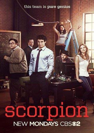 Скорпион (1 сезон)