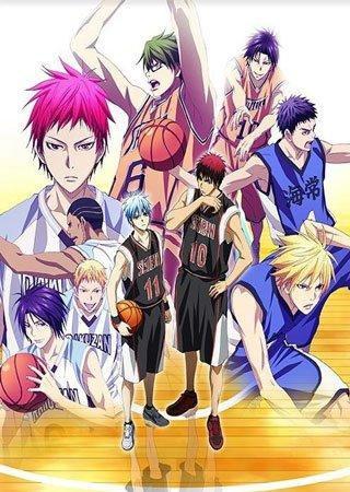 Баскетбол Куроко (3 сезон)
