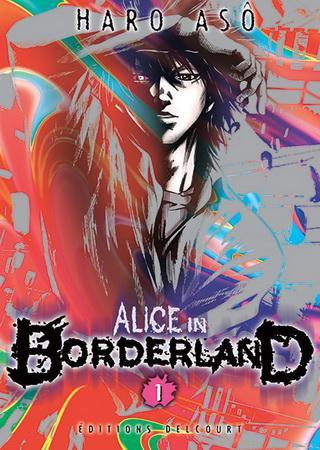 Алиса в Пограничье OVA