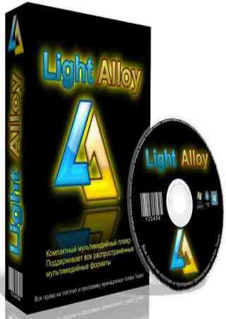 Light Alloy 4.8.8.1 build 2017