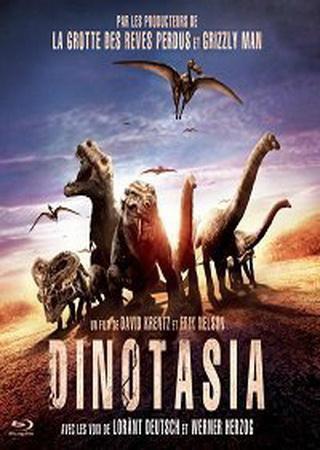 Сказание о динозаврах