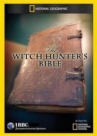 National Geographic: Настольная книга охотника на ведьм