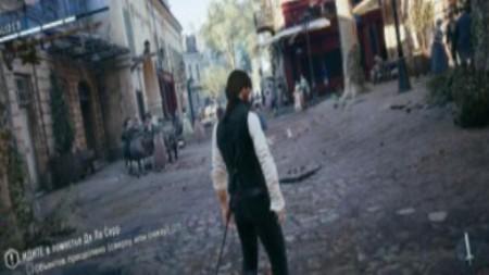 Assassins Creed 5: Unity
