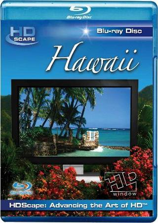 HDScape: Гавайи