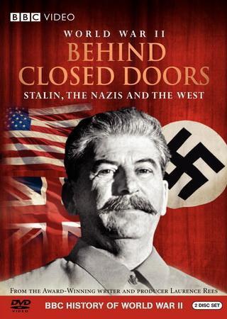 BBC: Вторая мировая война. За закрытыми дверьми