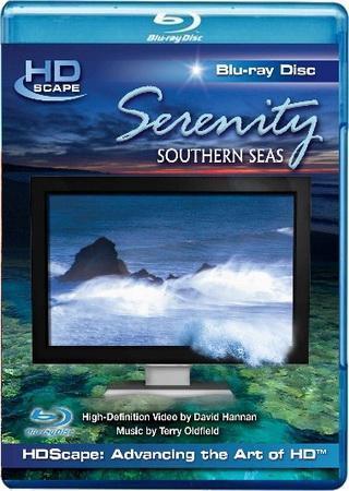 Серенити / Южные моря