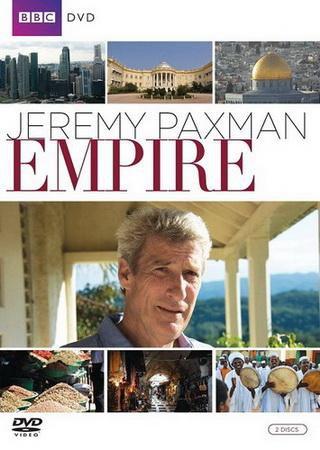 BBC: Империя