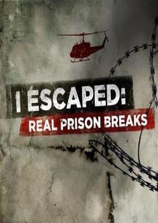 Discovery: Я сбежал. Настоящие побеги из тюрьмы