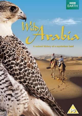BBC: Дикая Аравия