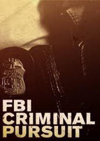 Discovery: ФБР - Борьба с преступностью