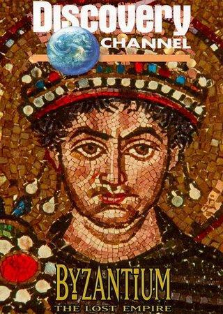 Discovery: Византия. Утраченная империя