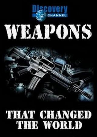 Discovery: Оружие, которое изменило мир (1 сезон)