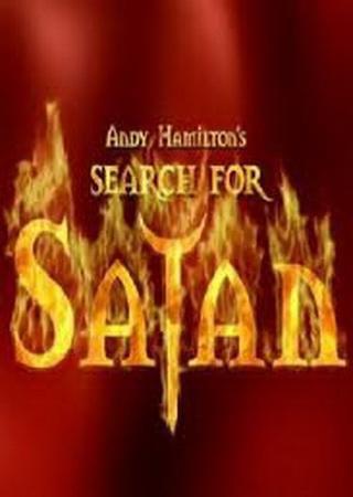 BBC - В поисках Сатаны