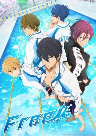 Free! - Плавательный клуб старшей школы Иватоби (2 сезон)