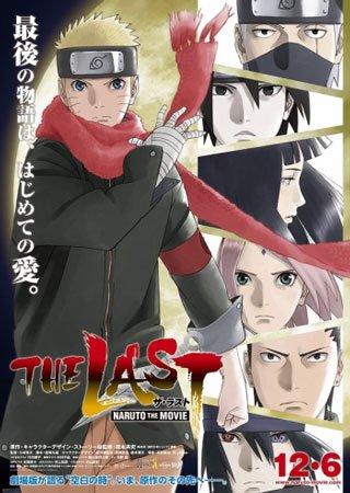 Наруто Фильм 10: Последний