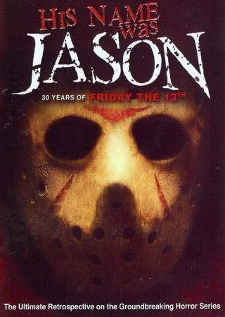 Его звали Джейсон: К 30-летию фильма «Пятница 13-е»