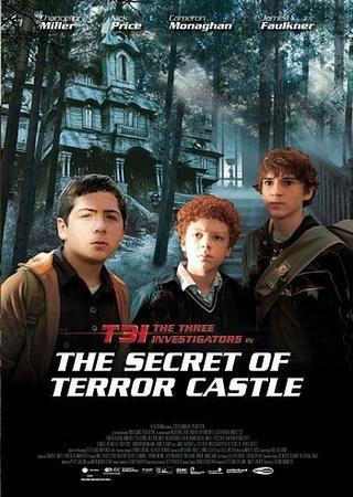 Три сыщика и тайна замка ужасов