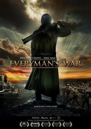 Война обычного человека