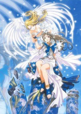 Моя богиня! (1, 2 сезон)