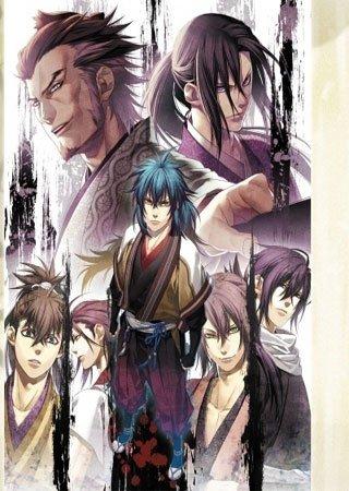 Сказание о демонах сакуры (3 сезон)