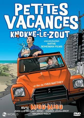 Маленькие каникулы в Кнок-ле-Зут