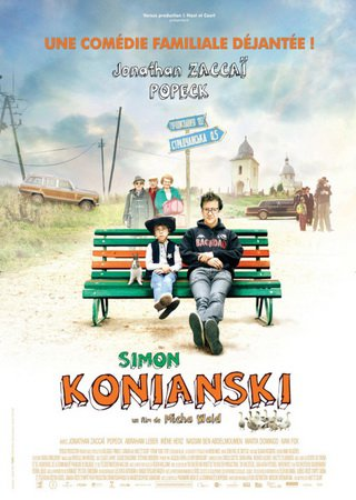 Злоключения Симона Конианского