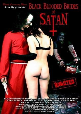 Кроваво-чёрные невесты Сатаны