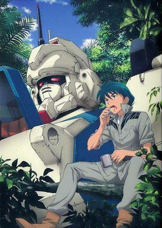 Мобильный Воин Гандам: Восьмой взвод МС (OVA)