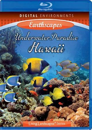 Живые пейзажи. Подводный мир Гавайи