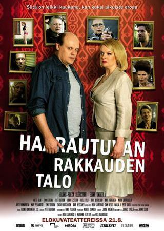Развод по-фински или Дом, где растет любовь