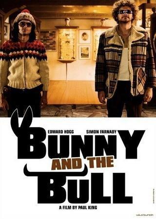 Кролик и бык