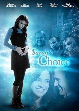 Выбор Сары