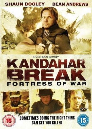 Кандагарский прорыв: Крепость войны