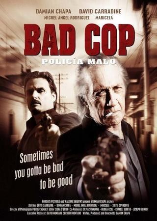 Плохой полицейский