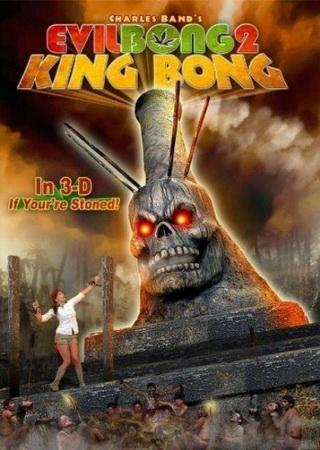 Зло Бонге 2: Король Бонг