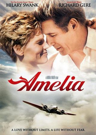 Амелия
