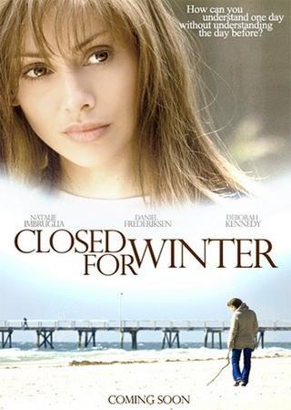 Закрыто на зиму