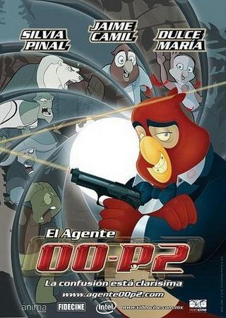 Агент 00-P2