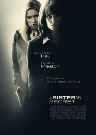 Секрет сестер