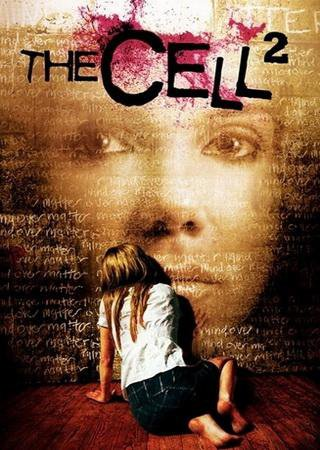 Клетка 2