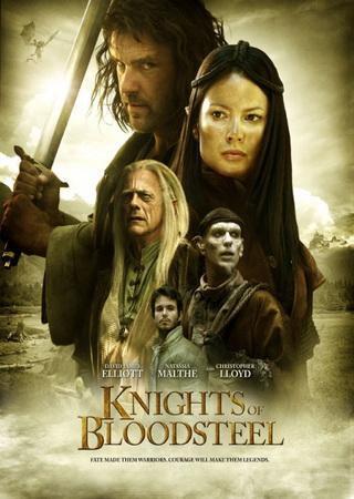 Рыцари стальной крови
