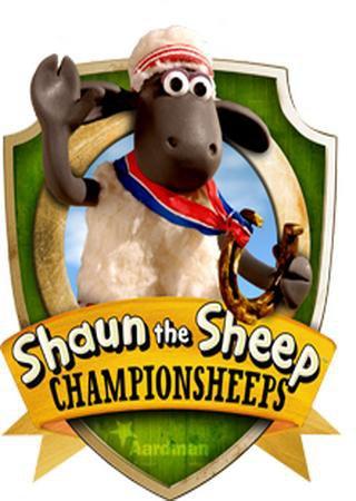 Барашек Шон: Овцечемпионат