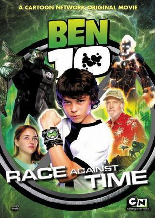 Бен 10 / Бен Тен: Наперегонки со временем