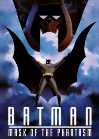 Бэтмен: Маска Фантазма