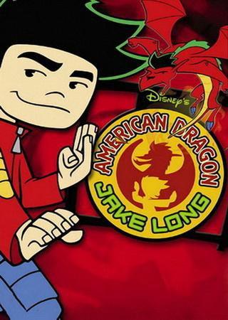 Американский дракон: Джейк Лонг (1, 2 сезон)