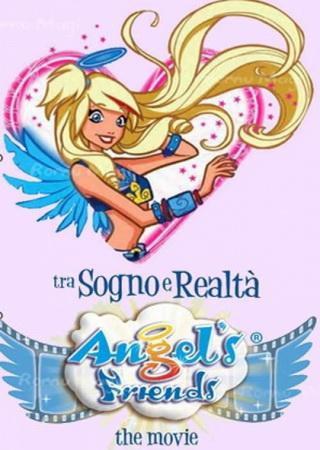 Друзья ангелов - между мечтой и реальностью