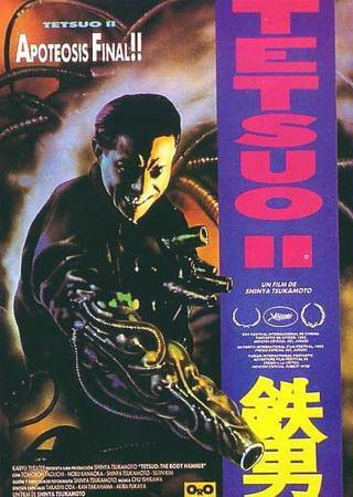 Тецуо 2: Тело-Молот