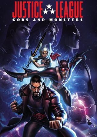 Лига справедливости: Боги и монстры